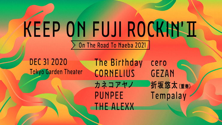 『KEEP ON FUJI ROCKIN' II ~On The Road To Naeba 2021~』2020年12月31日 (木) at 東京ガーデンシアター