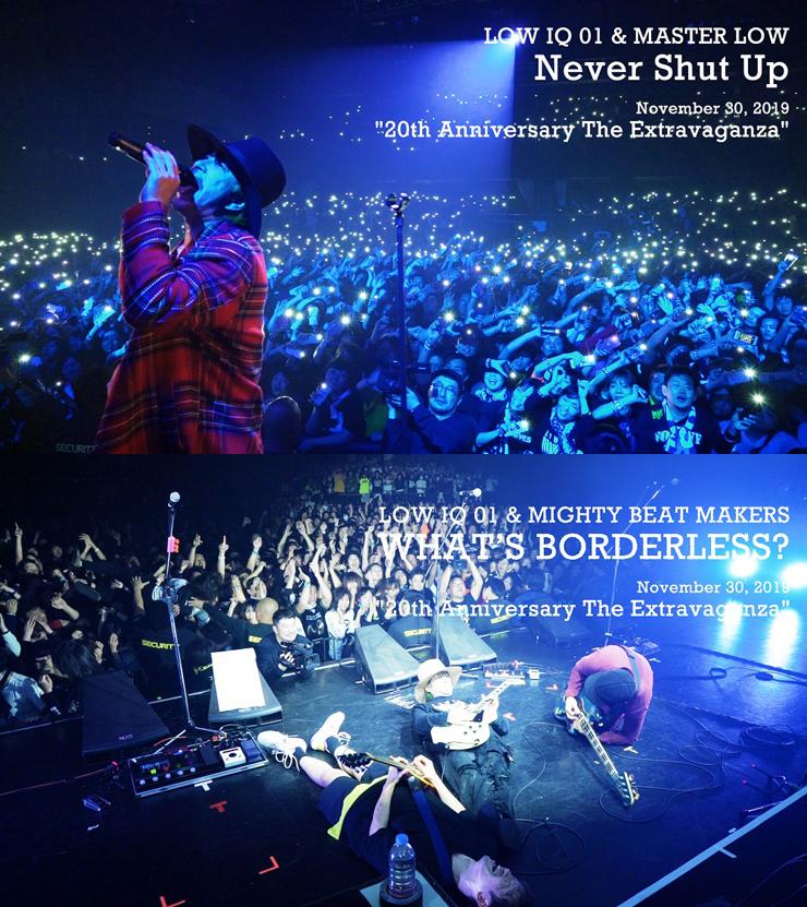 LOW IQ 01 - ライブ映像『Never Shut Up』『WHAT'S BORDERLESS?』を公開。