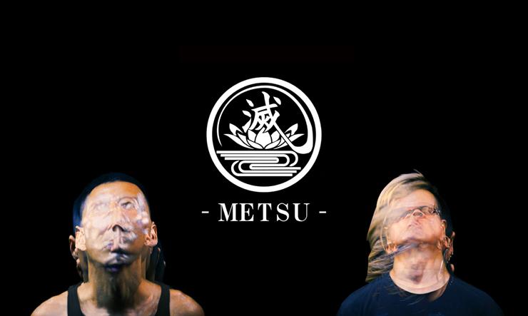 """音楽レーベル """"-滅- METSUJP 設立:1st CD『METSUJP-001』Release"""