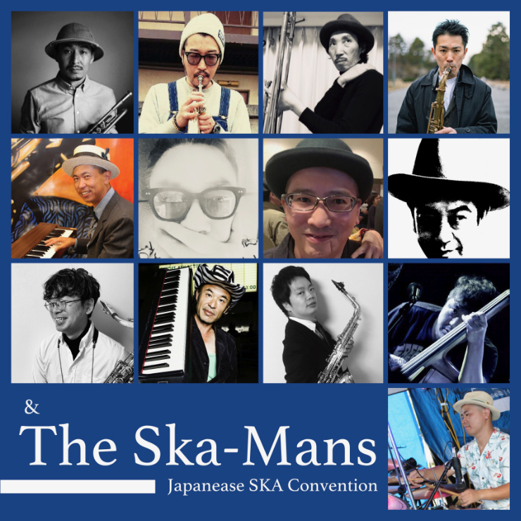 Mount Mouth & The Ska-Man - オンラインSKAセッションプロジェクトで制作された楽曲『SKA BEAT』Release