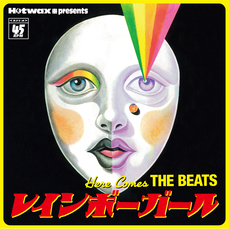 『Here Comes The Beats ~レインボーガール~』