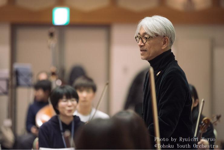 Photo by Ryuichi Maruo (C)Tohoku Youth Orchestra