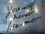 大和田慧 – New Single『You will never lose me』Release
