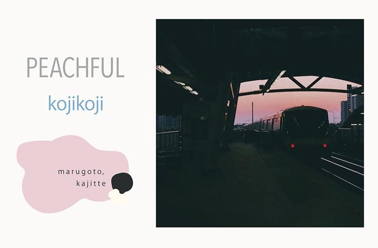 kojikoji - New EP『PEACHFUL』Release