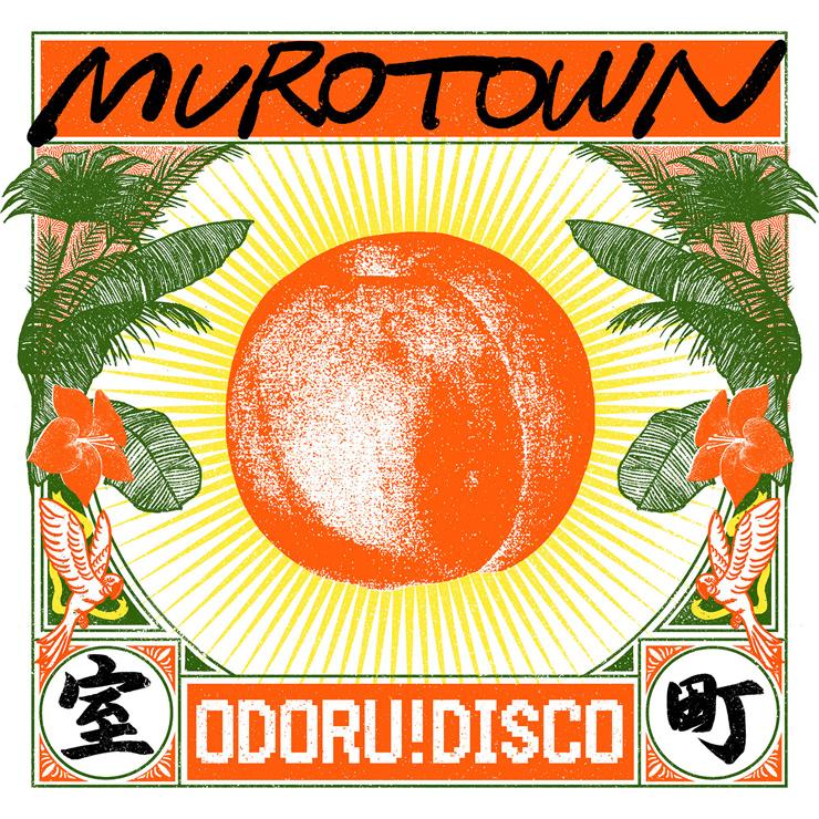 踊る!ディスコ室町 - New Album『MUROTOWN』Release