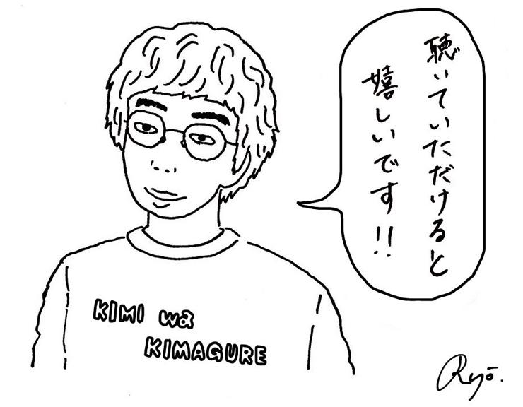 岩坂 遼からメッセージ