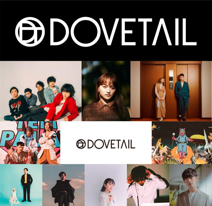 『DOVETAIL S/N 003』2021年4月9日(金)10日 (土)at USEN STUDIOCOAST