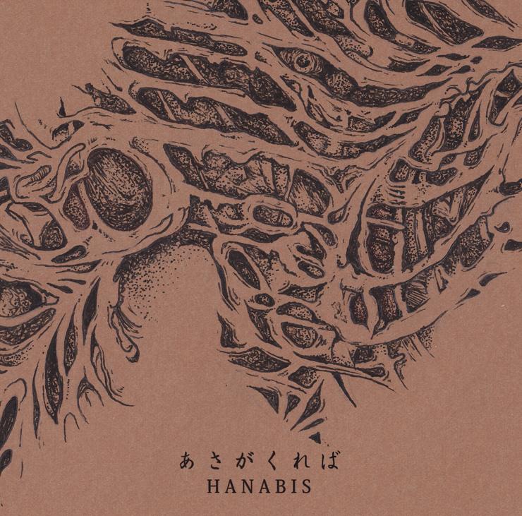 HANABIS - New Album『あさがくれば』Release
