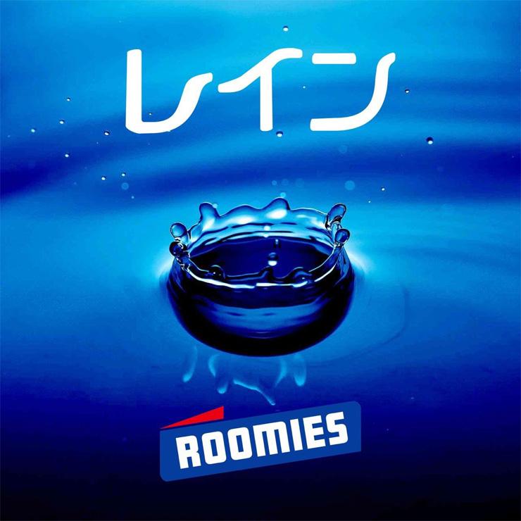 Roomies - New Single『Rain』Release