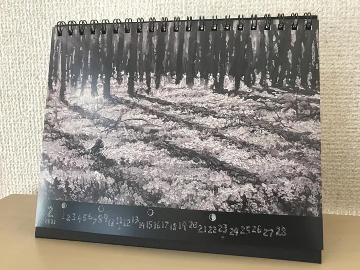 『黒板アートの世界 中島玲菜の原画展』2021年3月24日(水)~4月6日(火)at 八木橋百貨店4階イベントスペース