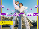 plan i – 1st EP『plan #0』Release