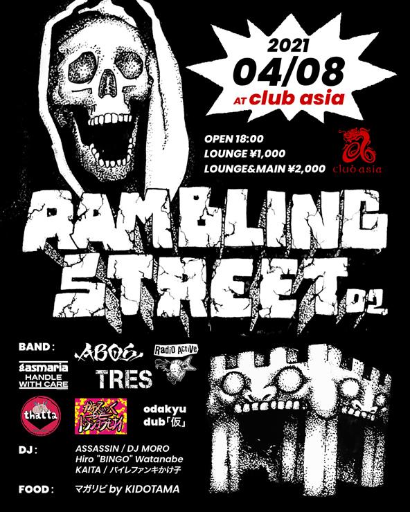 『RAMBLING STREET Vol.2』2021年4月8日(木)at 渋谷 clubasia