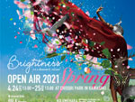 『Brightness Open Air 2021』Supported by Re:birth Festival – 2021年4月24日(土) ~25日 (日)at ちどり公園(川崎)