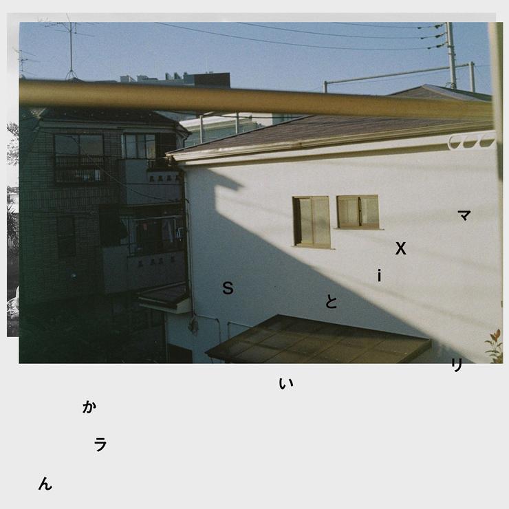 DEKISHI×荒井優作 - New Single『CULT 2.0』Release