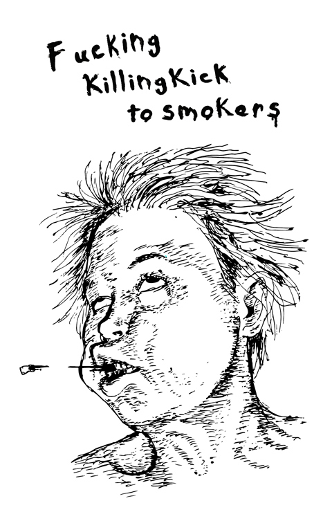 V.A. - コンピレーションカセット『Fucking Killing Kick To Smokers』Release