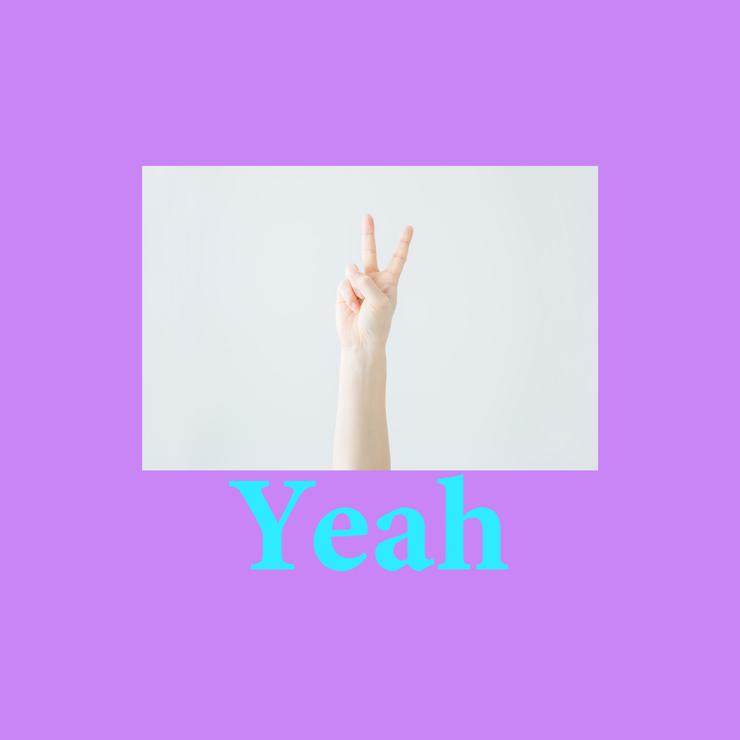 Minchanbaby & RhymeTube - コラボシングル『Yeah (feat. FARMHOUSE) 』リリース