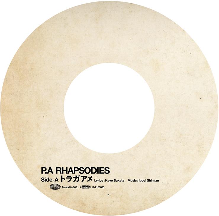 P.A Rhapsodies - 限定7インチ『トラガアメ : CARAVAN』Release