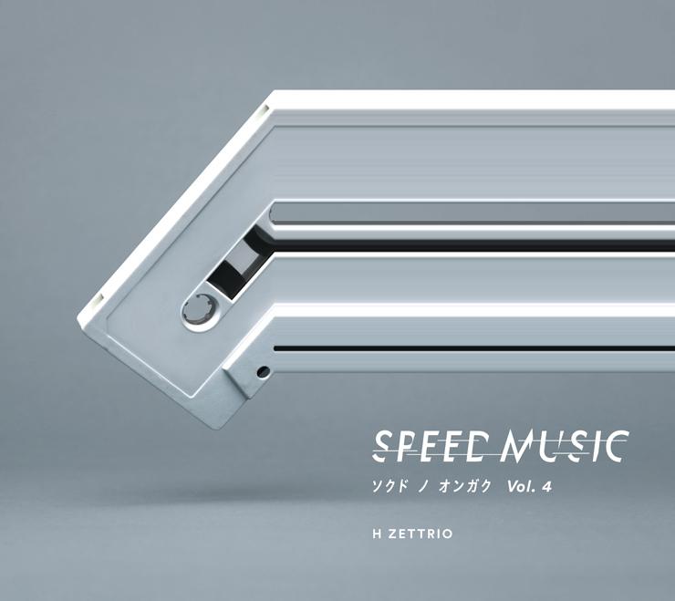 「SPEED MUSIC ソクドノオンガク vol.4」