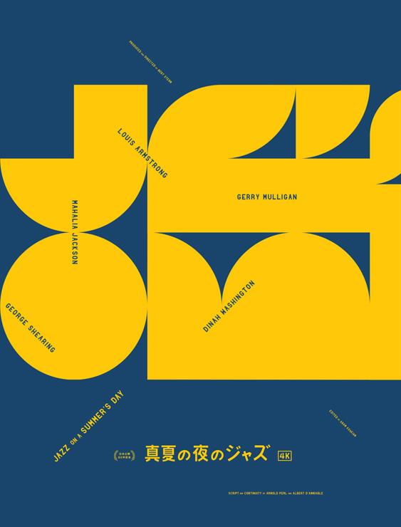 伝説の音楽ドキュメンタリー映画『真夏の夜のジャズ』(原題:JAZZ ON A SUMMER'S DAY) Blu-rayでリリース。