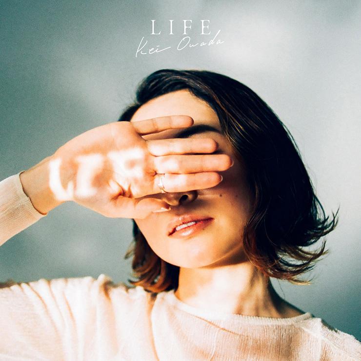 大和田慧 - New EP『LIFE』Release