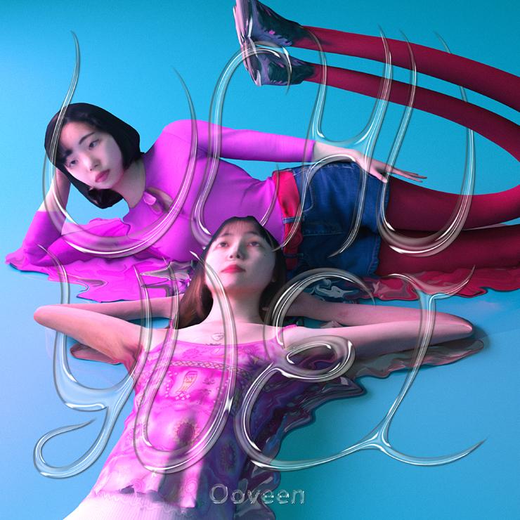 Ooveen - New Album『UCHU YUEI』Release