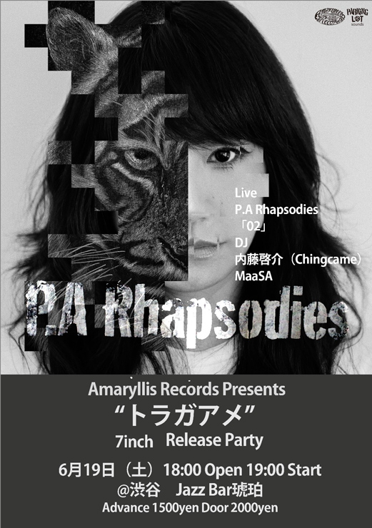"""Amaryllis Records presents『P.A Rhapsodies""""トラガアメ"""" 7inch release party』2021年6月19日(土) at 渋谷 Jazz bar 琥珀"""