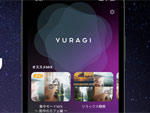 NABOWA、tio、jizue、オオヤユウスケ、DSKによる書き下ろしのヒーリングミュージックが瞑想アプリ「YURAGI」より配信開始