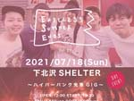 either – 3ヵ月連続2マンイベント|2021/07/18(日) 下北沢SHELTER、08/01(日) 高円寺HIGH、09/25(日) 下北沢近松で開催。