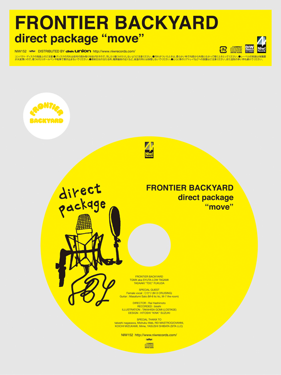 "FRONTIER BACKYARD - 無観客ライブ配信コンテンツ『direct package』""move"""