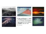 フジフイルム スクエア 企画写真展「日本人の魂・冨嶽今昔(こんじゃく)三十六景」~北斎と4人の巨匠たち~ |2021年7月21日(水)~8月19日(木)at FUJIFILM SQUARE