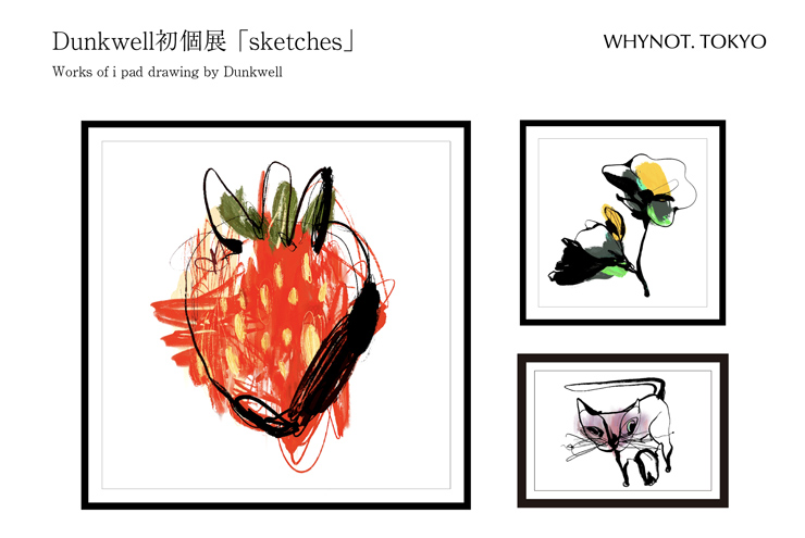Dunkwell 個展『sketches』2021年 6月4日(金)~6月26日(土) at WHYNOT. TOKYO