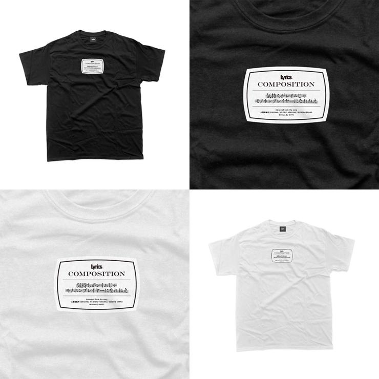 Lyrics T-Shirt -Legendary Collection-