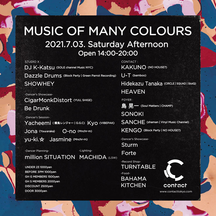 『Music Of Many Colours』2021年7月3日(金)at 渋谷 Contact