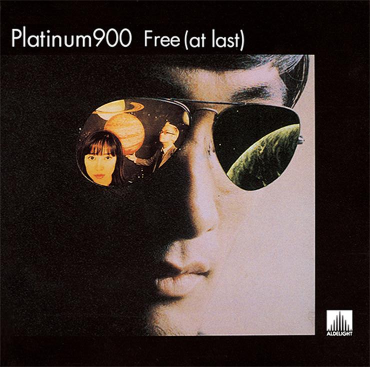 PLATINUM 900 - フルアルバム(1999年発表)『フリー(アット・ラスト)』リマスタリングでリリース