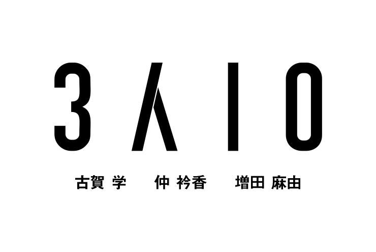 グループ展「3人10」2021年7月20日(火) ~7月28日(水)  at シンワアートミュージアム