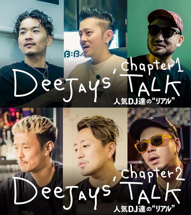 ドキュメンタリー映像『DeeJays' Talk』by DJcity Japan 2021年7月11日(日)18(日)ABEMA HIPHOP チャンネルにて放送