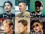 ドキュメンタリー映像『DeeJays' Talk』by DJcity Japan|2021年7月11日(日)18(日)ABEMA HIPHOP チャンネルにて放送