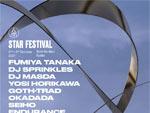 『STARFESTIVAL 2021』2021年10月2日(土)〜10月3日(日) at スチールの森京都