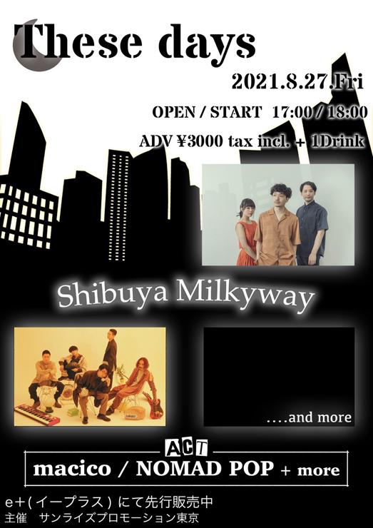 『These days』2021年8月27 日(金)at 渋谷 Milky Way