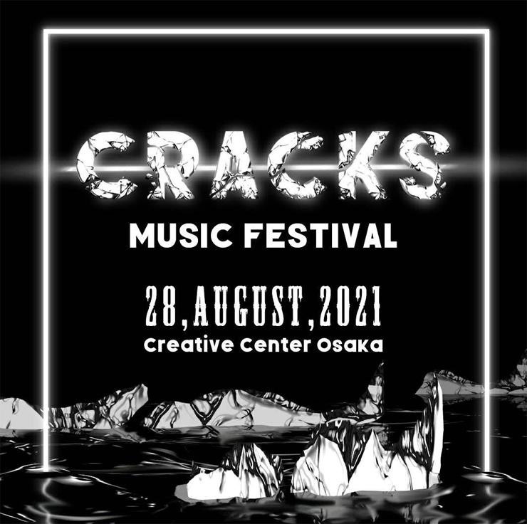 『CRACKS MUSIC FESTIVAL』2021年8月28日(土)at クリエイティブセンター大阪