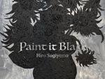 Hiro Sugiyama – archive exhibition「『間』の往来 -Drawing 1991-2021」|solo exhibition「Paint it Black」2021年7月10日(土) – 16日(金) at elephant STUDIO