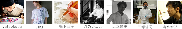 『Independent Tokyo 2021』2021年8月7日 (土) 8日 (日)  at 東京ポートシティ竹芝 3F / 東京都立産業貿易センター浜松町館