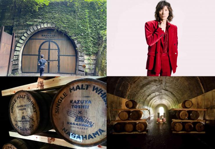 吉井和哉が自らの人生を投影させたウイスキー「YAZŪKA (ヤズーカ) World Whisky」2021年8月19日(木)限定発売