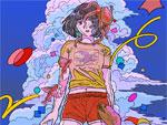 ん・フェニ – New EP『SUMMER EP』Release|収録曲:FUNNY TATTOO SEAL のMVを公開