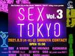 『SEX TOKYO vol.3』2021年8月9日(月・祝)at 渋谷 Contact