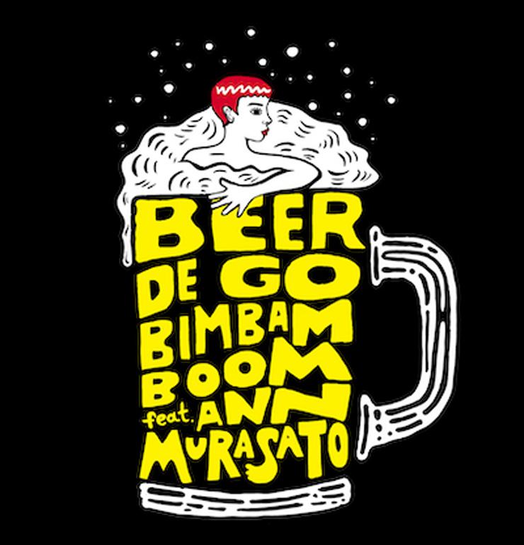 BimBamBoom×村里杏 - コラボシングル『BEER DE GO』Release