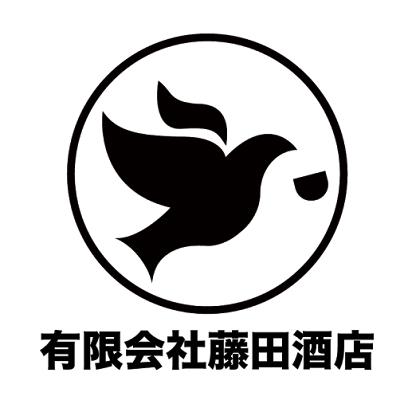 有限会社藤田酒店