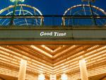 IKE, BAOBAB MC – New Single『Good Time』Release