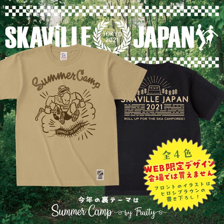 【受注限定Tシャツ】SKAViLLE JAPAN 2021 Summer Camp オープンエンドマックスウェイトTシャツ