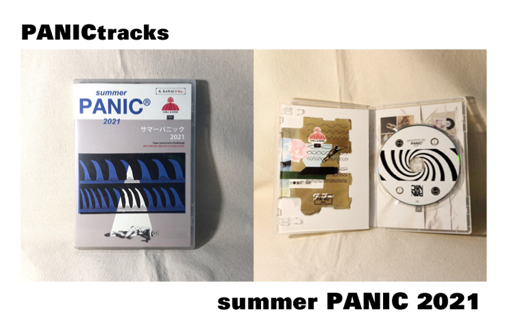 PANICtracks - 1st Album『summer PANIC 2021』Release